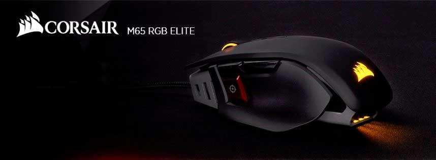 oferta, novedades, descuentos CORSAIR M65 RGB ELITE
